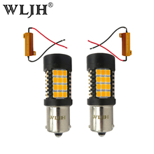 WLJH 2x PY21W BAU15S LED 1156PY 7507 font b Lamp b font Turn Signal Light Canbus