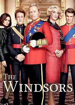 《温莎王朝 第一季》2016年英国剧情,喜剧,历史电视剧在线观看