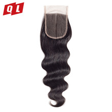"QLOVE HAIR Body Wave Malaysian Lace Closure With Baby Hair Non Remy Hair Natural Color 8""-20"" Swiss Lace Human Hair Closure(China)"
