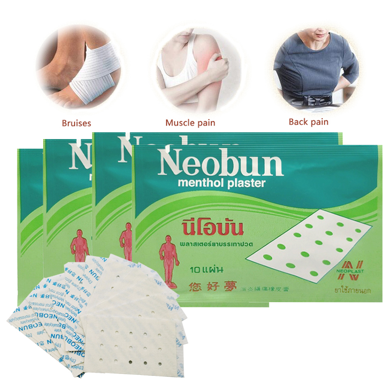 40pcs Medical Plasters Pain Back Pain Joint Pain Arthritis Neck Pain Patches Relaxing Massage Thailand Neobun Medical Plaster