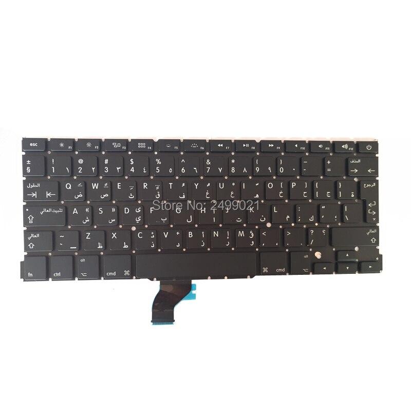 a1502 Arabic keyboard-01