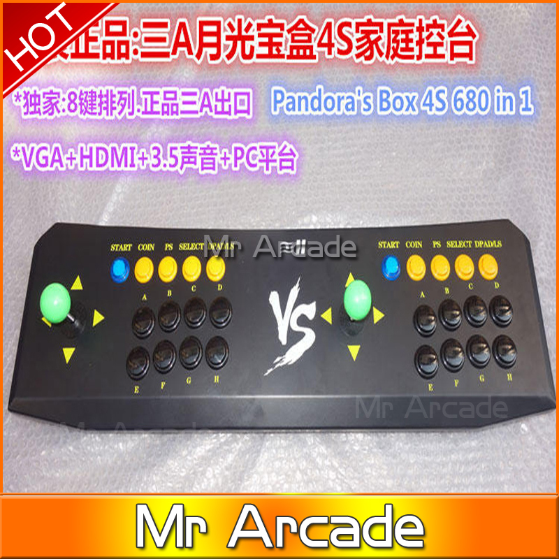 Pandora Box 4s 680 in 1 New Arrival arcade family console with vga and HDMI output  680in1/PC/PS3 OR XBOX360 pandora box 4s 680 in 1 new arrival arcade family console with vga and hdmi output 680in1 pc ps3 or xbox360