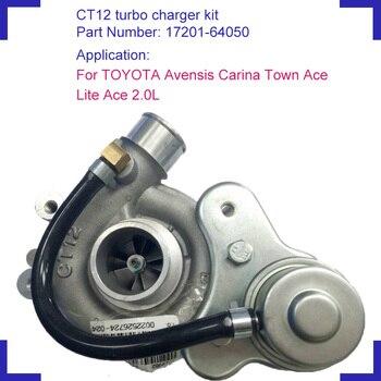 เครื่องยนต์ supercharger turbo charger ชุด CT12 17201-64050 1720164050 สำหรับ TOYOTA Avensis Carina Town Ace Lite Ace 2.0L