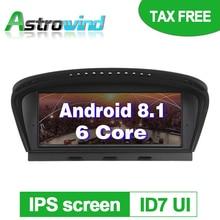 8.8 pollici 2G RAM Android 8.1 Auto Lettore DVD GPS Sistema di Navigazione Multimediale Stereo Per BMW Serie 3 E90 per BMW 5 Serie E60 CIC