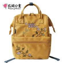 Flower Princess Vintage Waterproof Nylon Women Backpacks for Teenage Girls School Travel Mochila Escolar Feminina Mochila Mujer
