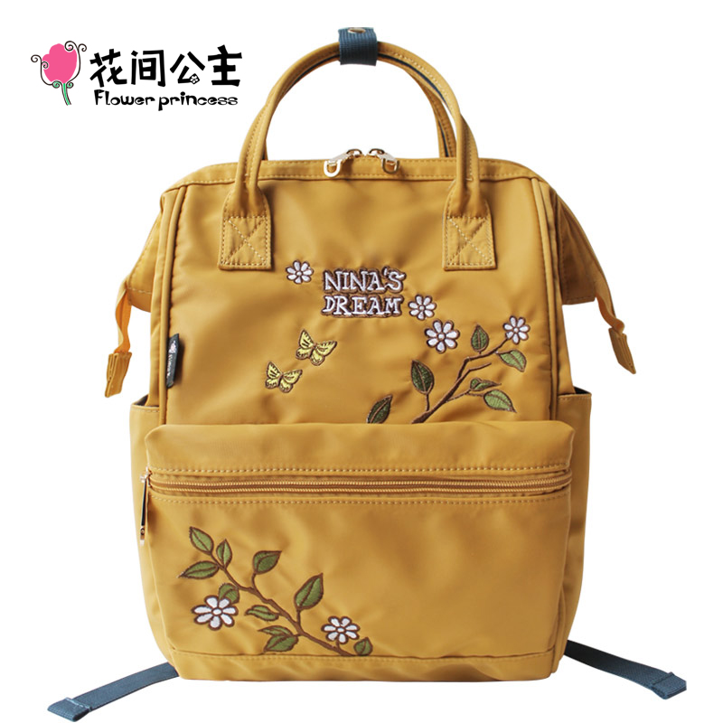 Flower Princess Brand Backpack for Teens Girl Waterproof School Bags Teenagers Nylon