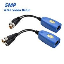 Hamrolte – Balun vidéo RJ45 HD, 1CH, puissance Passive, pour caméra 5MP/4MP/1080P/720P CVI/TVI/AHD/CVBS Cat5/5e/6