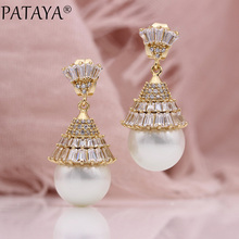 PATAYA New White Shell Pearls Long Earrings Women Fashion Wedding Party Jewelry 585 Rose Gold Round Natural Zircon Stud Earrings