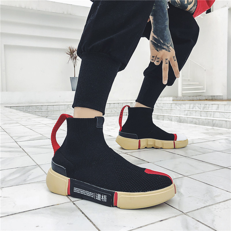 AGESEA 2018 spring and autumn new fashion casual shoes trend men's breathable shoes hot high help socks men's shoes AJL-D8888 чехол для meizu m3 note gecko flip белый