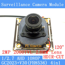 2MP 1920 * 1080 AHD CCTV 1080P mini night vision Camera Module 1 / 2.7 2000TVL 2.8mm wide-angle 120 degrees surveillance camera
