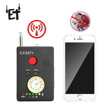 ET Anti-Spy Bug Detector Mini Wireless Camera Hidden GSM Device Finder 1MHz-6500MHz Signal Detector Privacy Protect Tracker hot sale cc308 mini wireless anti candid camera signal gsm device finder privacy protect security anti eavesdropping