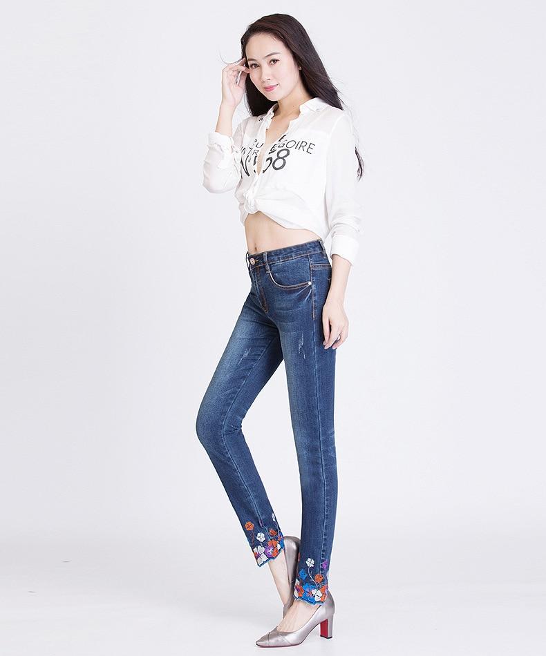 KSTUN FERZIGE Women's Jeans High Waist Stretch Slim Fitness Jeans Woman Embroidery Femme Pencils Denim Pants Blue Push Up Sexy Lady 14