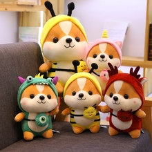 kawaii squirrel plush toys stuffed squirrel animal doll cosplay bee dinosaur deer unicorn plush toy lovely gift for children