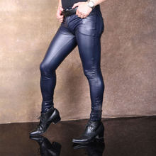 a6bd74361db Plus Size High Elastic Shiny Pencil Pants Tight PU Faux Leather Glossy  Stage Punk Pencil Pants Sexy Leggings Gay Wear F92
