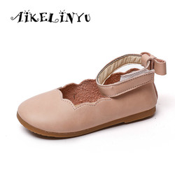 Aikelinyu 2017 autumn girls leather shoes children fashion bow princess shoes kids flat wedding shoes pink.jpg 250x250