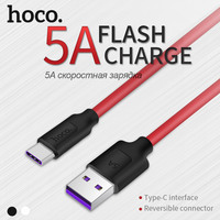 HOCO 5A Charging Cable USB Type C Original Fast Charger Data Transfer Sync For Samsung LG