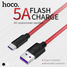 HOCO 5A Charging Cable USB Type-C Original Fast Charger Data Transfer Sync for Samsung LG Xiaomi Huawei Original Wire Type C