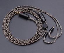 NICEHCK 2,5 мм кабель MMCX высокого качества одиночный Кристальный серебряный кабель для SE535 UE900 DZ9 LZ A6/A5 MaGaosi K5 NICEHCK EBX/M6