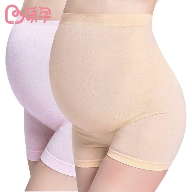 Беременность underwear хлопок материнства женщины высокой талией underwear талии под одежды для женщин 2 шт. (розовый + желтый)/set