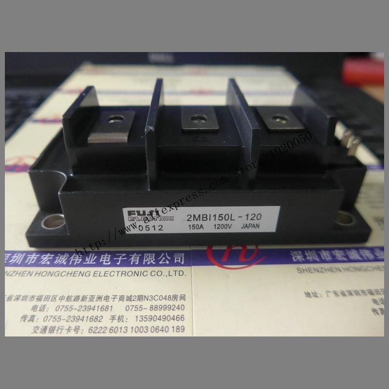 2MBI150L-120 module special sales Welcome to order ! 7mbi50n 120 module special sales welcome to order