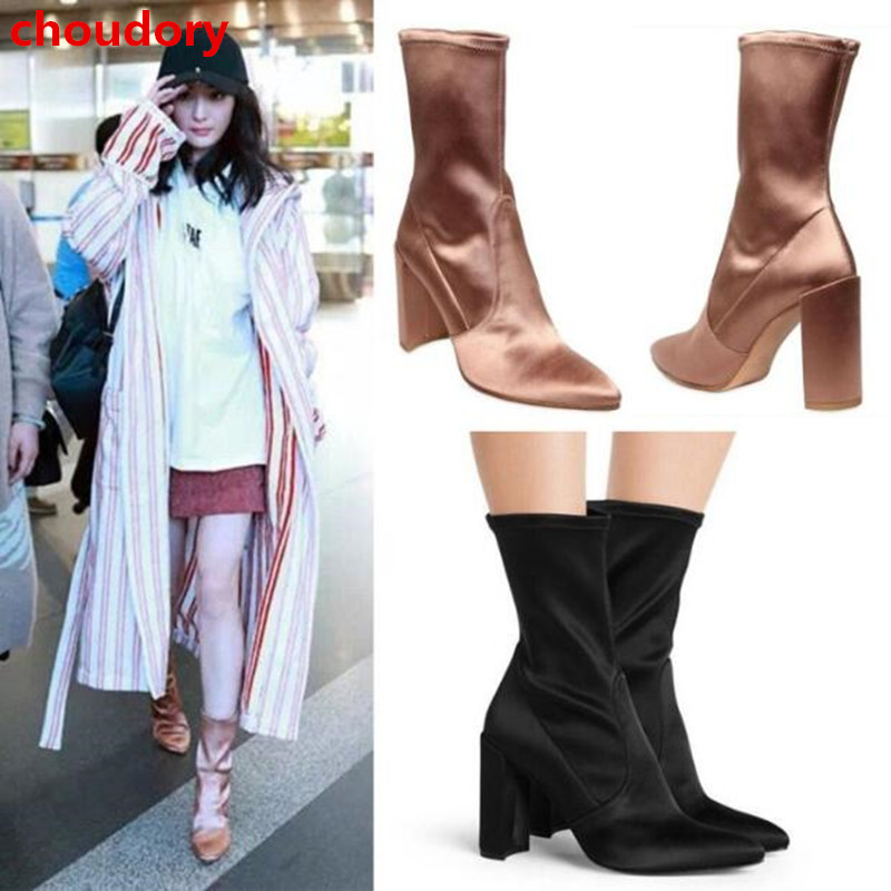 Unique Design Silk Cloth Women Strech Fabric Boots Celebrity Sexy Pointed Toe Chunky High Heels Short Sock Boots Shoes Women sexy women s short boots with square buckle and pointed toe design