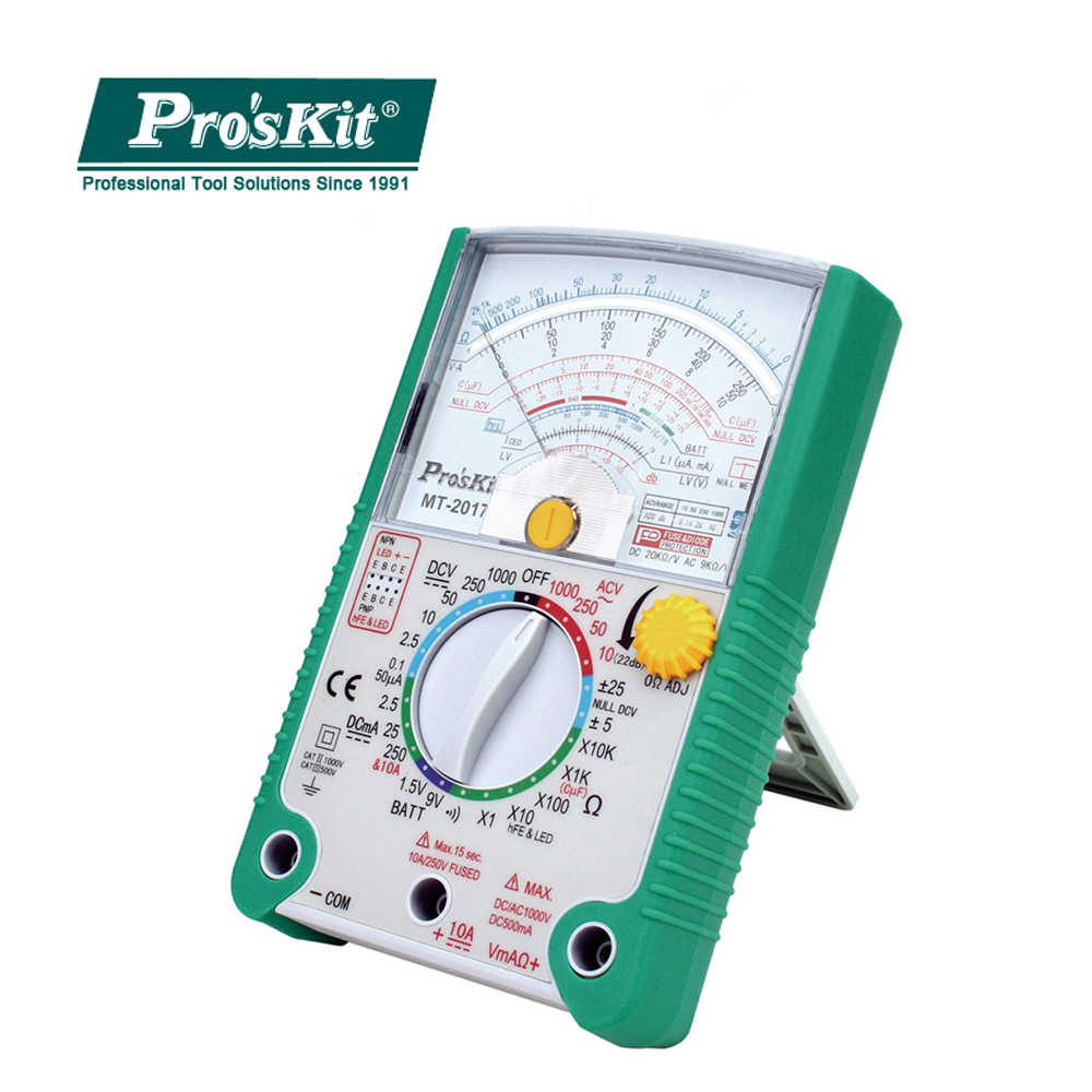 Pros'Kit MT2017 Protective Function Analog Multimeter Safety Standard Ohm Test Meter DC AC Voltage Current Resistance Multimeter