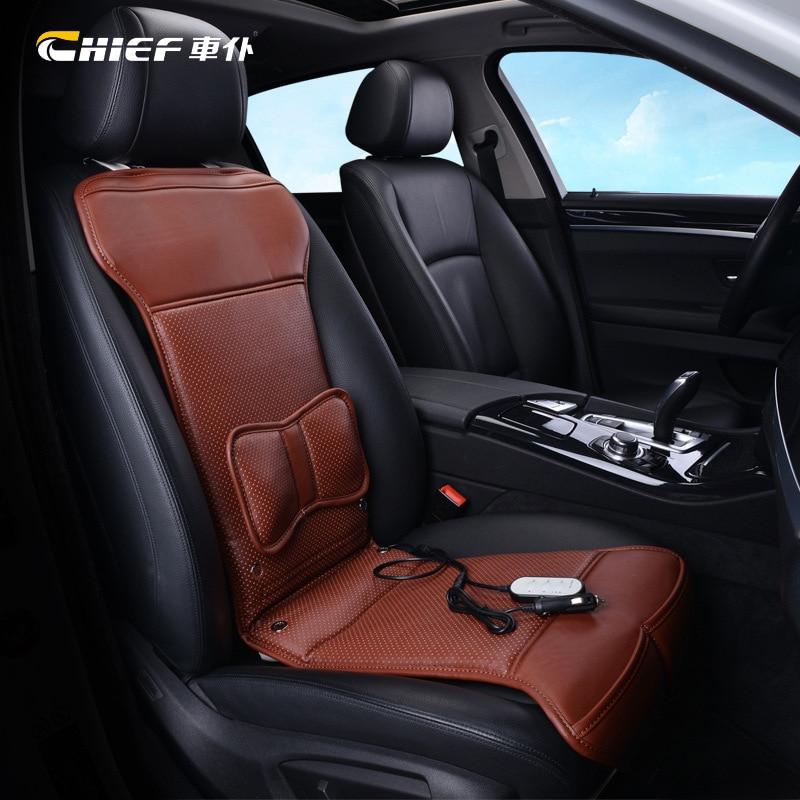 summe smart electric cooling car seat cushion massage leather summer ventilation refrigeration. Black Bedroom Furniture Sets. Home Design Ideas
