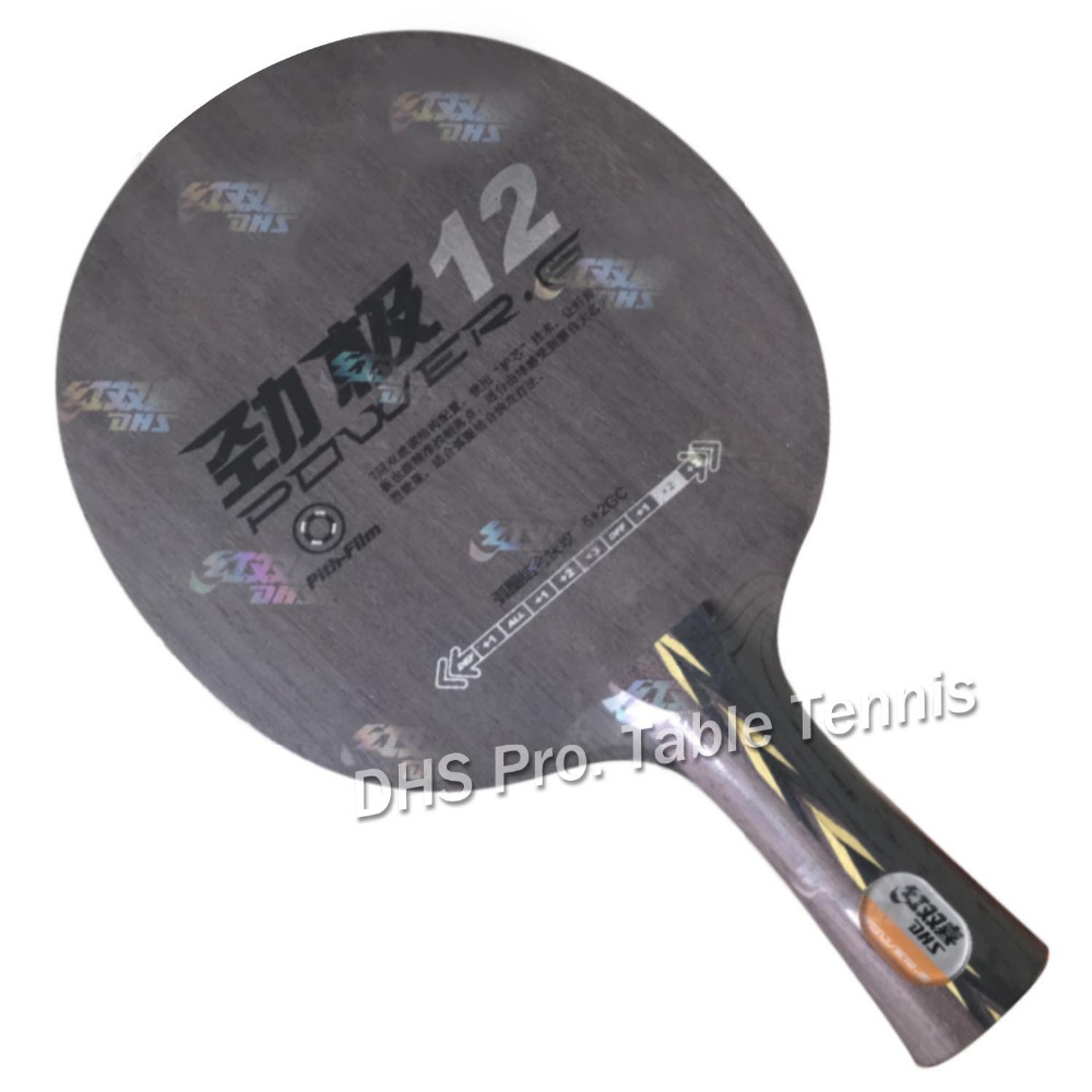 Original DHS Power G12 (PG12, PG 12) Carbon Table Tennis Blade/ Ping Pong Blade/ Table Tennis Bat