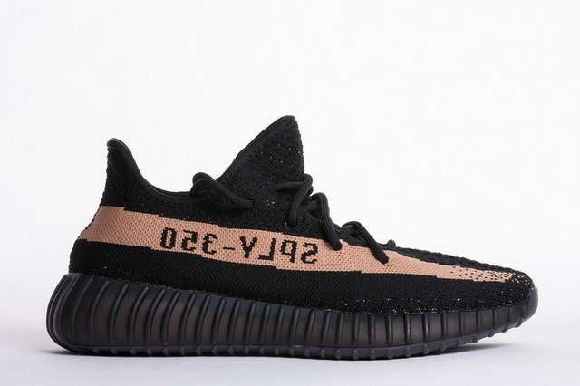 8184c2591ce8b Yeezy Boost 350 Original V2 Core Copper