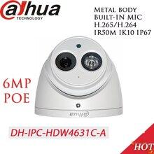 Built-in Dahua Camera mic