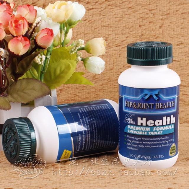 bao hund knochen Sehne Kalzium milch tabletten x gesundheitsprodukte ...