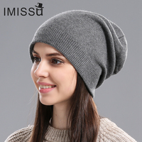 IMISSU Design Fashionable Autumn Winter Hats Unisex Knitted Real Wool Beanie Solid Colors Ski Gorros Casual Caps Warm Muts Hat