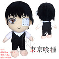 NEW hot 32cm Tokyo Ghoul Kaneki Ken Plush Toys soft Stuffed Doll Christmas gift