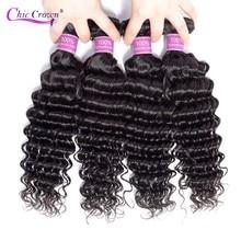 Offerte di fasci di onde profonde peruviane le estensioni dei capelli umani al 100% possono acquistare 3/4 fasci di capelli umani economici Remy con spedizione veloce