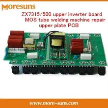 Без MOS 3878 труба общего поля трубка ZX7315/500 верхняя инверторная плата MOS трубка сварочный аппарат ремонт верхняя пластина управления