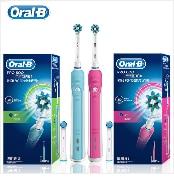Escova de dentes elétrica recarregável com 4