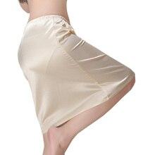 Women Satin Half Slip Underskirt Midi Petticoat Loose Fit Sexy Under Dress