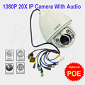 2016 New Outdoor 150M ir 2Mp 20x optical  Auto Motion Tracking PTZ IP Camera with Audio and Alarm cctv ip camera