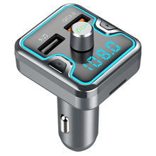CDEN FM transmitter car mp3 music player U disk TF card Bluetooth 5.0 receiver color breathing light QC3.0 fast charger