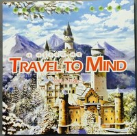 The Travel To Mind Colouring Book Secret Garden Style Coloring Book Relieve Stress Kill Time Graffiti