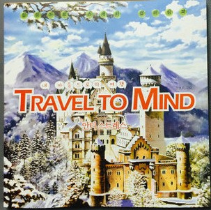 The Travel To Mind Colouring Book Secret Garden Style Coloring Relieve Stress Kill Time Graffiti
