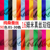 LEO&LIN solid color green red black white orange purple 16 momme Silk Crepe Fabric 100% Silk Wrinkle Diy 114cm width