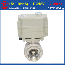 "DC12V 7 Wires Stainless Steel 1/2"" Motorized Ball Valve With Manual Override And Indicator, 2 Way DN15 Electric Shut Off Valve"