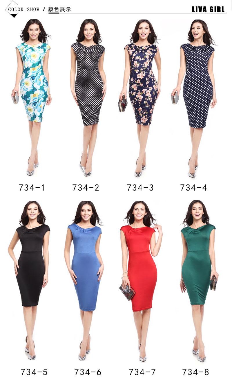 71c6500dc1f Ebay Hot 2017 New Ladies Elegant Floral Print Vestidos Bodycon ...