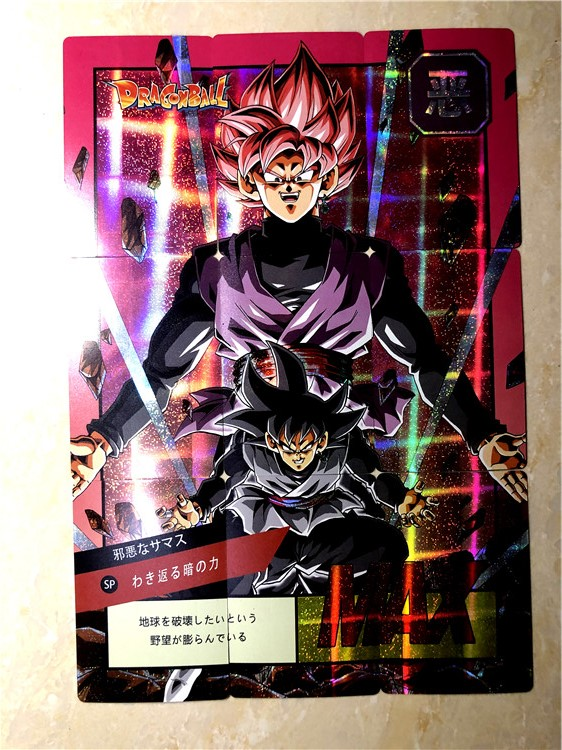 36pcs 9 In 1 Super Dragon Ball Z Genki Damaspirit Bomb Heroes Battle Card Goku Black Vegeta Super Game Collection Cards