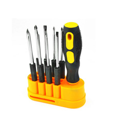 JUMAYO SHOP COLLECTIONS – MAGNETIC PRECISION SCREW DRIVERS