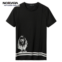 No.1 dara men's short sleeved t shirt fashion brand men's new summer cotton half sleeved sweater shirt TX82104558