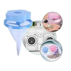 Форма цветка фильтр из сетчатой ткани Прачечная мяч плавающий стиль стиральная машина фильтрации удаления волос устройства Инструменты