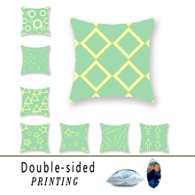 Yellow-green home textile double-sided polyester pillowcase decoration Pentagonal circle pattern sofa recliner cushion cover