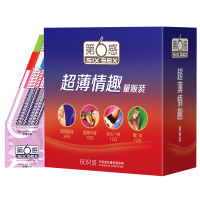 4 types Condoms with large oil ultra thin delay ejaculation Adult Sex product for Men Safer Contraception Female Condom